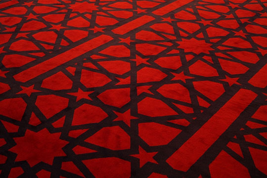 Carpet with an interesting design